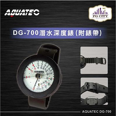 AQUATEC DG-700潛水深度計錶(附錶帶)-PG CITY