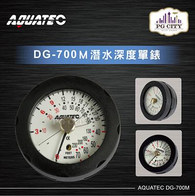 AQUATEC DG-700M潛水深度單錶-PG CITY