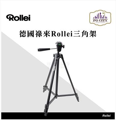 德國祿來Rollei三角架 攝影、照相必備-PG CITY