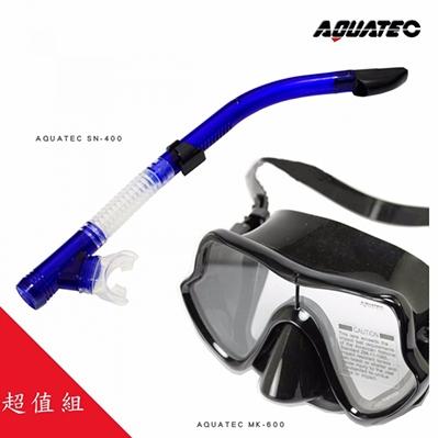 AQUATEC SN-400 擋浪頭潛水呼吸管+ MK-600 流線型大視角單鏡片潛水面鏡 (黑色矽膠/藍框透明矽膠 兩款任選) 優惠組-PG CITY