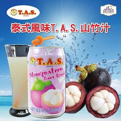 泰式風味 T.A.S.山竹汁 1箱24瓶 每瓶310ml-PG CITY