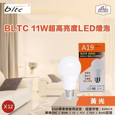 麗元BLTC 11W高效率超節能LED環保燈泡 (黃光)12入組-PG CITY