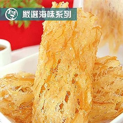 美佐子.嚴選海味系列-蜜汁魷魚片(100g/包,共兩包)