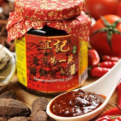 寧記.台灣第一辣 -特級麻辣醬(280g/罐,共兩罐)
