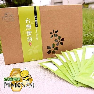 品峻.蜂蜜醋隨身包(20g/包,200g/盒/10包)