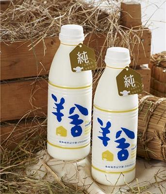 羊舍.鮮羊乳(936ml/瓶,共兩瓶) 預購