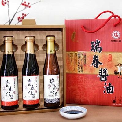 瑞春限定款.松茸甕底好醬禮盒(三入裝/盒)