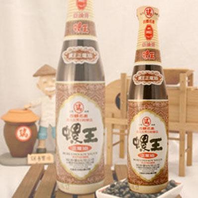 瑞春.螺王正蔭油(油膏)(共十二瓶)