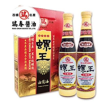 瑞春.螺王正蔭油(醬油膏)精裝(兩瓶/組,共六組12瓶)