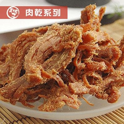 美佐子.肉乾系列-蜂蜜豬肉條(200g/包,共兩包)