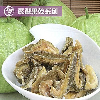 美佐子.果乾系列-台灣芭樂乾(170g/包,共兩包)