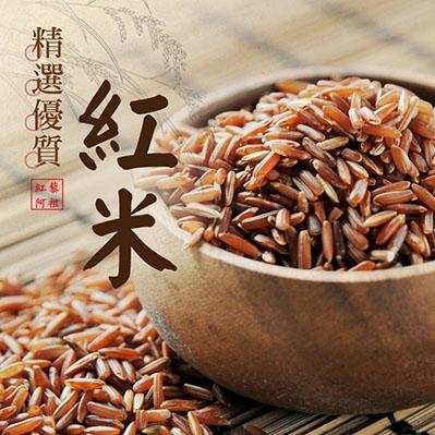 紅藜阿祖.紅藜紅米輕鬆包(300g/包,共6包)