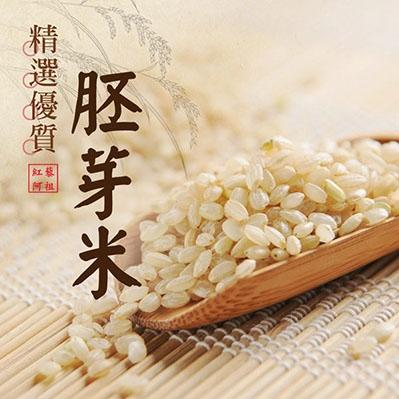 紅藜阿祖.紅藜胚芽米輕鬆包(300g/包,共6包)