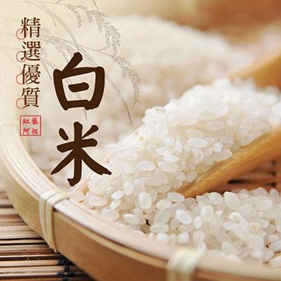紅藜阿祖. 紅藜白米輕鬆包(300g/包,共6包)