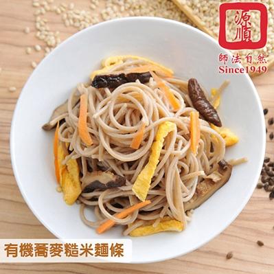 源順.有機蕎麥糙米麵條(240公克/盒,共兩盒)