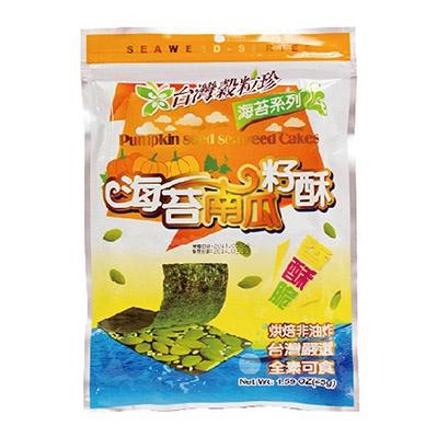 穀粒珍.海苔南瓜籽酥 (40g/包,共兩包)