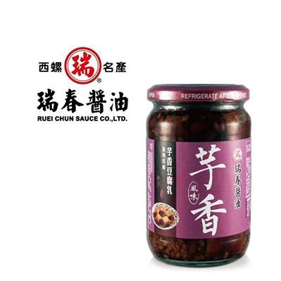 瑞春.芋香豆腐乳(6入/箱)