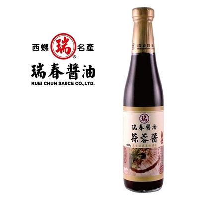 瑞春.蒜蓉醬油膏(十二瓶入/箱)