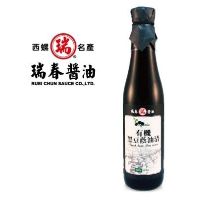 瑞春.有機黑豆蔭油清(十二瓶入/箱)