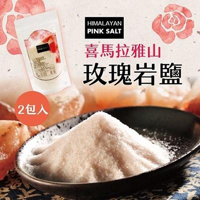 merking.喜瑪拉雅山玫瑰食用岩鹽(細粉末)(300g/包,共兩包)