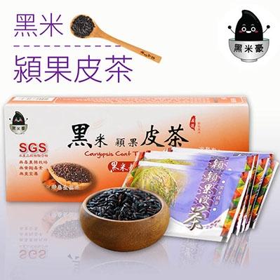 《黑米豪》黑米穎果皮茶(12包/盒,共二盒)