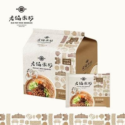 老鍋米粉.純米香菇肉燥風味湯米粉家庭包(4包/袋,共2袋)