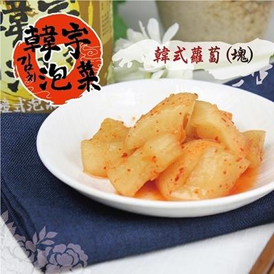 韓宇.韓式蘿蔔(塊)(600g/罐,共兩罐)
