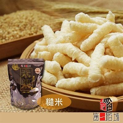 《第一稻場》米果-糙米(80g/包,共兩包)
