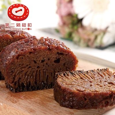 第二顆鈕釦PU.阿薩姆紅茶蜂巢蛋糕 (270g/盒,共兩盒)