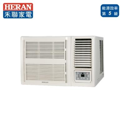 HERAN禾聯 R410A頂級豪華型窗機(HW-23P5)
