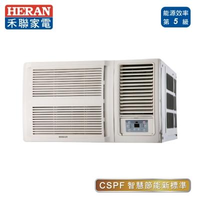 HERAN禾聯 R410A頂級豪華型窗機(HW-63P5)