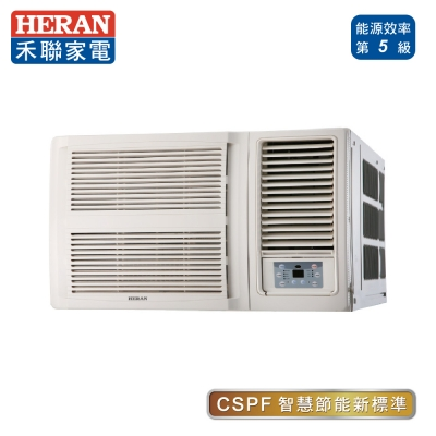 HERAN禾聯 R410A頂級豪華型窗機(HW-50P5)