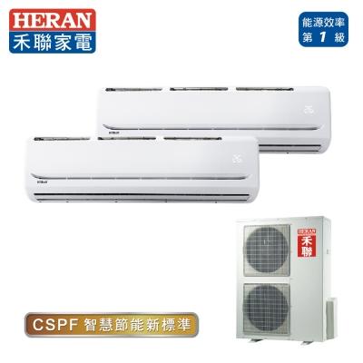 HERAN禾聯 變頻一對二壁掛式冷專型(HI-C63x2_HO2-C150)