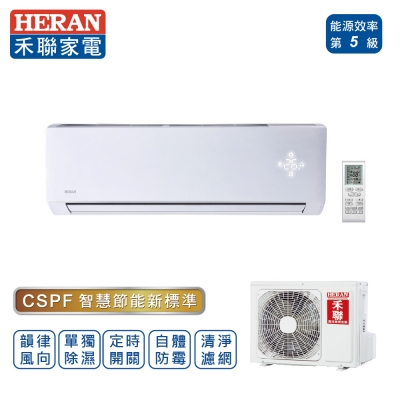 HERAN禾聯 R410A頂級豪華型變頻一對一壁掛冷專型(HI-NP23_ HO-NP23)