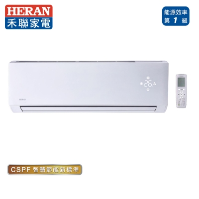 HERAN禾聯 變頻自由配N系列壁掛內機(HI-N281)