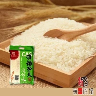 《 第一稻場》舞稻功夫-優饌米(1.8kg/包,共兩包)