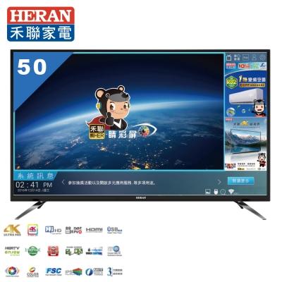 HERAN禾聯 50型 4K智慧聯網LED液晶顯示器(HD-50UDF28)顯示器