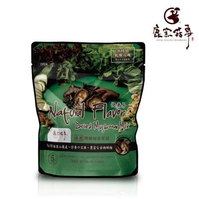 鹿窯菇事.快煮易系列-鮮嫩綜合百菇(20g/袋,共2袋)