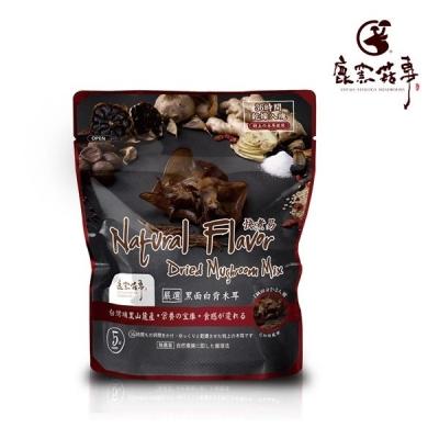 鹿窯菇事.快煮易系列-黑面白背木耳(20g/袋,共2袋)