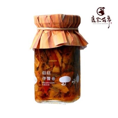 鹿窯菇事.菇菇伴醬-原味(110ml/罐,共2罐)