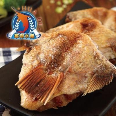 東港華得.特級鯛魚下巴(1000g/包)(共2包)