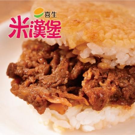 【喜生】米漢堡(3入/盒) -2盒