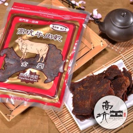 【金門高坑】人氣牛肉乾/牛肉角隨身包-任選6包