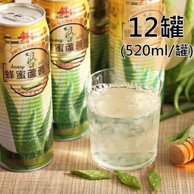 【半天水】鮮剖蜂蜜蘆薈汁12罐(520ml/罐/易開罐)
