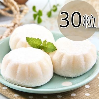【一等鮮】麻糬冰淇淋 ( 30粒裝 )