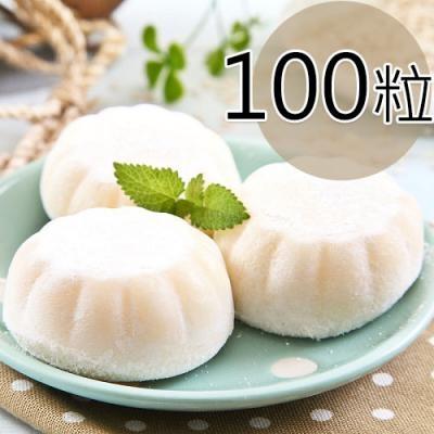 【一等鮮】麻糬冰淇淋 ( 100粒裝 )