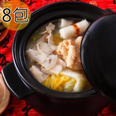 【越南東家】酸菜白肉鍋8包(1200g/包)