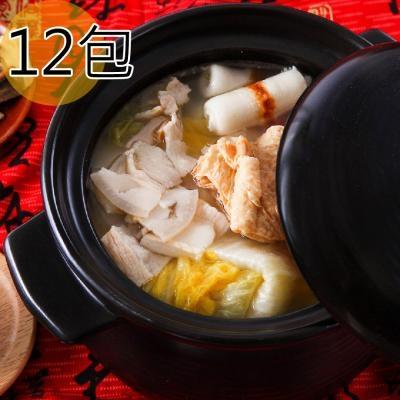 【越南東家】酸菜白肉鍋12包(1200g/包)