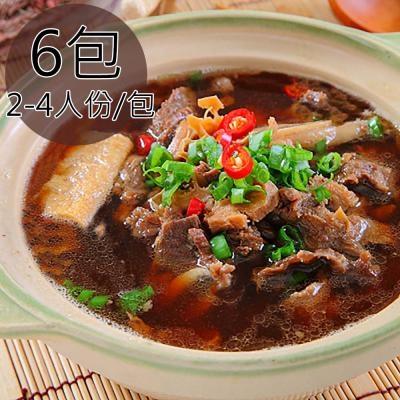 【一等鮮】牛肉爐牛雜大亨6包(1000g/2-4人份/包)
