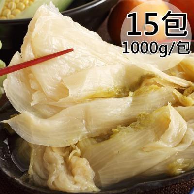 【一等鮮】酒粕黃金酸白菜15包(1000g/包)